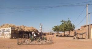 Ville de Djibo province du Soum,Sahel