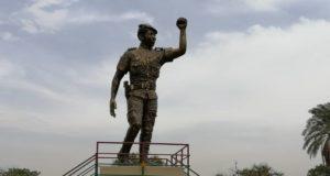 Le Mémorial Thomas Sankara