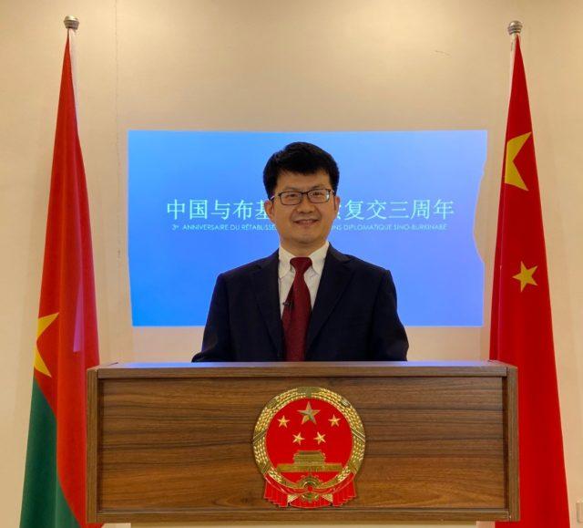 Burkina Chine Coopération
