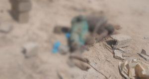 Burkina Fada Drame