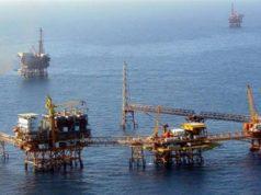Côte d'Ivoire pétrole gaz